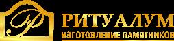 Изготовление памятников в Кореновске